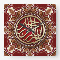Autumn Tribal Bismillah Arabic Calligraphy Clock