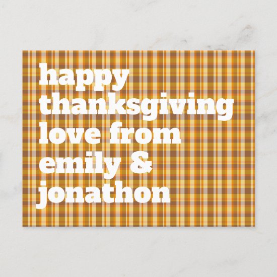 Autumnal Plaid Text Name Happy Thanksgiving Holiday Postcard
