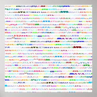 Ava Text Design II Print