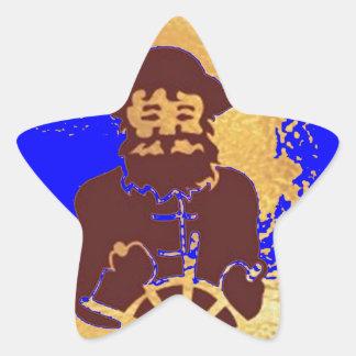 Aventura de la mafia del océano:  Joshino Novino Pegatina En Forma De Estrella