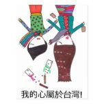 aventura en la postal de Taiwán