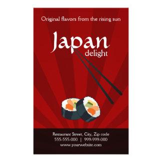"Aviador del restaurante japonés folleto 5.5"" x 8.5"""