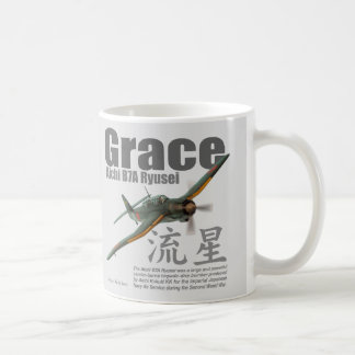 "Aviation Art mug ""Aichi B7A Ryusei """