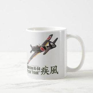 """Aviation Art mug """"Nakajima Ki-84 Frank """""""