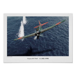 """Aviation Art Poster """"attack plane """"Kate """""""" on"""