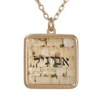Avigayil (Abigail) - HaKotel (The Western Wall) Gold Plated Necklace