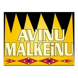 Avinu Malkeinu Postcard