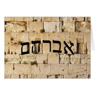 Avraham, Abraham - HaKotel (la pared occidental) Tarjeta De Felicitación