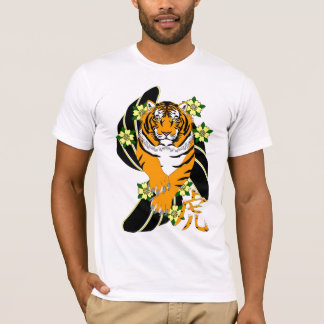 """AW177 """"Year of the Tiger"""" T-Shirt"""