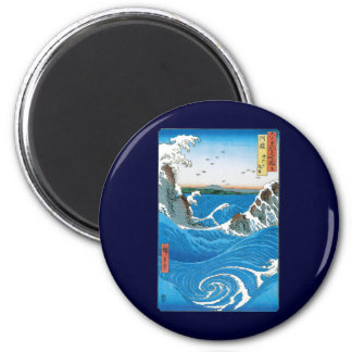 Awa Province, Naruto Whirlpools by Ando Hiroshige 2 Inch Round Magnet