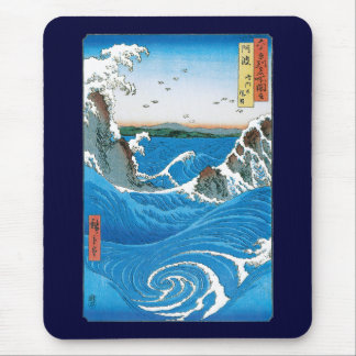 Awa Province, Naruto Whirlpools by Ando Hiroshige Mouse Pads