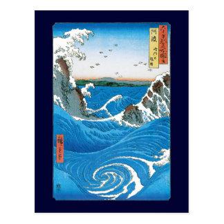 Awa Province, Naruto Whirlpools by Ando Hiroshige Postcard