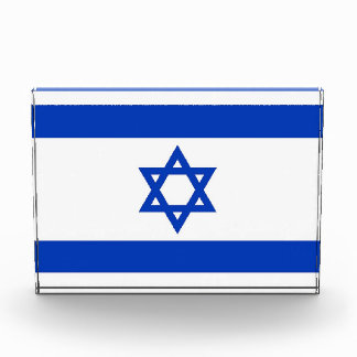 Award with flag of Israel