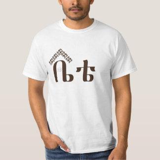 Awassa Bete T-Shirt