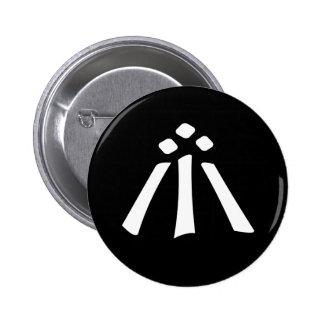 Awen 2 Inch Round Button