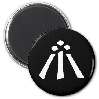 Awen Magnet