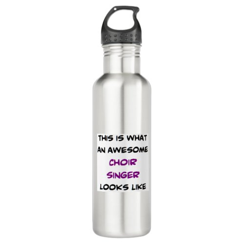 awesome choir singer stainless steel water bottle