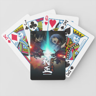 Awesome designs items bicycle playing cards