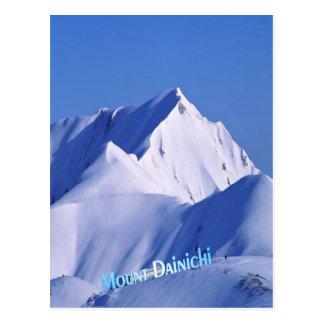 Awsome Mount Dainichi postcard