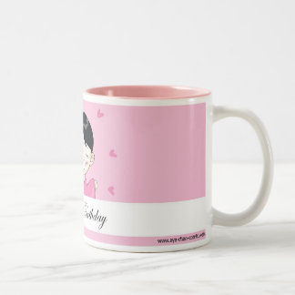Aya-chan Happy Birthday Mug