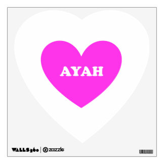 Ayah Wall Sticker
