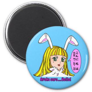 Ayaka (Japanese Anime) 2 Inch Round Magnet