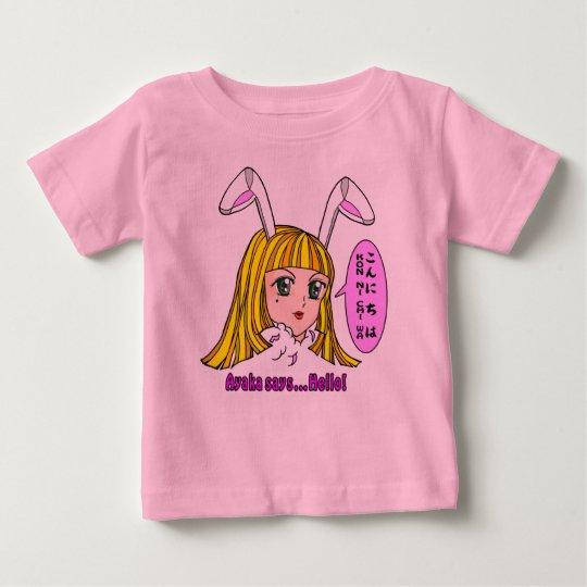 Ayaka (Japanese Anime) Baby T-Shirt