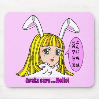 Ayaka (Japanese Anime) Mouse Pad