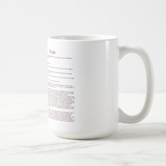 Ayala (meaning) coffee mug