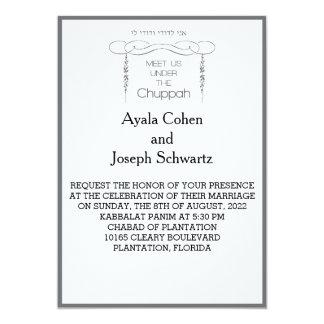 Ayala y José - invitación del boda Invitación 12,7 X 17,8 Cm