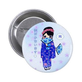 Ayame: Dreams come true Pinback Button