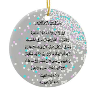 Ayat Best