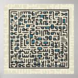 Ayet Al Kursi - Blue Poster