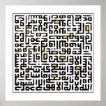 Ayet Al Kursi Print - Saffron