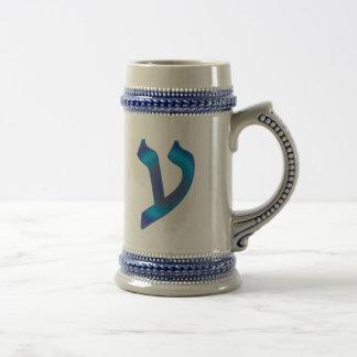 Ayin Beer Stein
