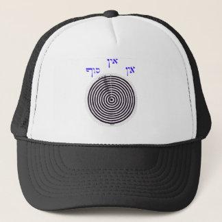 AYN SOF TRUCKER HAT