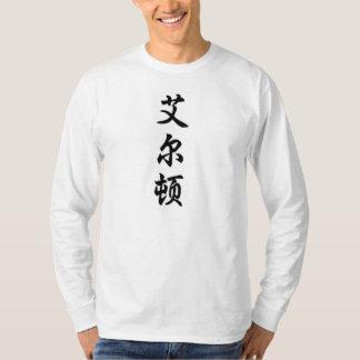 ayrton T-Shirt