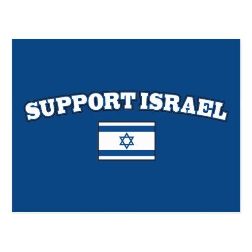 Ayuda Israel con la bandera Tarjetas Postales