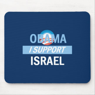 Ayuda Israel Mousepad de Obama I