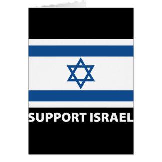 Ayuda Israel Tarjeta De Felicitación