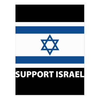 Ayuda Israel Tarjeta Postal