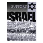Ayuda Israel Tarjetas Postales