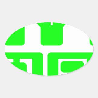 ayy lmao oval sticker