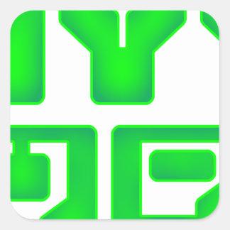 ayy lmao square sticker