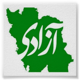 Azadi (Freedom) Map of Iran Poster