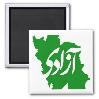 Azadi (Freedom) Map of Iran Square Magnet