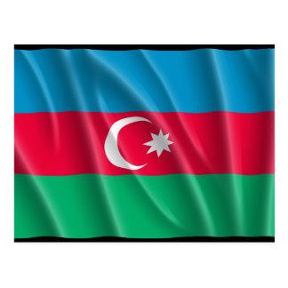 AZERBAIJAN POST CARD