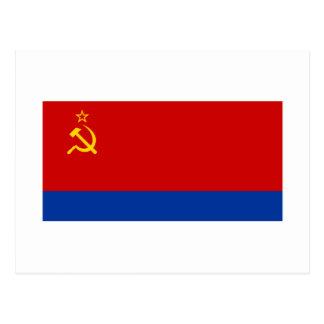 Azerbaijan SSR Flag Postcard