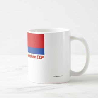 Azerbaijan SSR Flag with Name Coffee Mug