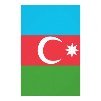 Azerbaijao Stationery